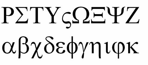 Greek Letter Gamma Microsoft Word